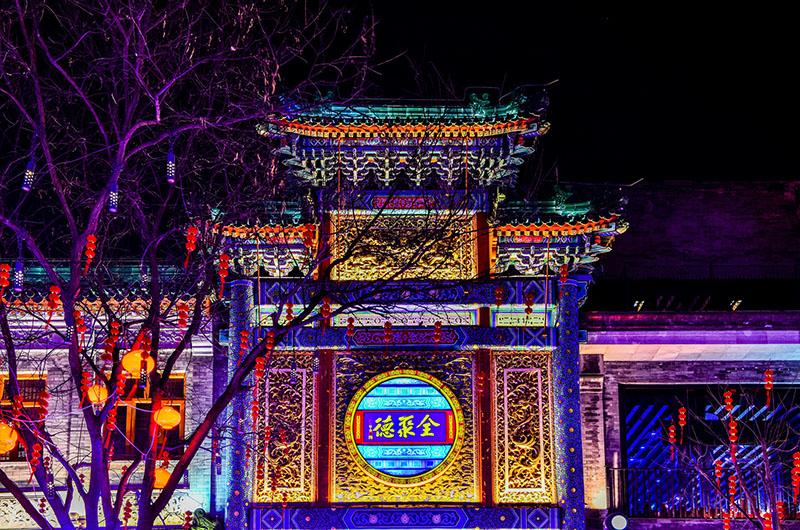摄图网_501165330_banner_北京全聚德门楼的建筑(企业商用).jpg